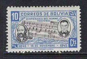 BOLIVIA 309 MOG MUSIC 1051A-4