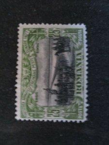 Romania #181 Mint Hinged WDWPhilatelic (H5K7)
