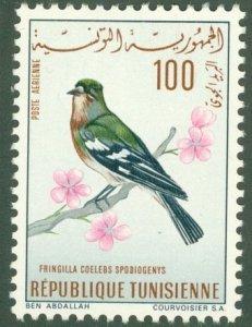 TUNISIA C28 MH BIN$ 1.60