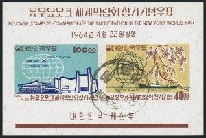 Korea South 433a sheet,CTO.Mi Bl.185. New York World Fair 1964-65.Ginseng, Ship.