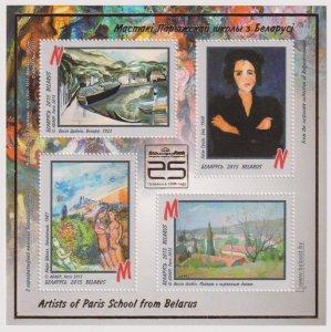 Belarus 2015 Artists of the Paris School from Belarus  (MNH)  - Artists