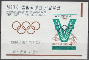 Korea #453a MNH F-VF CV $4.75 (D1757)