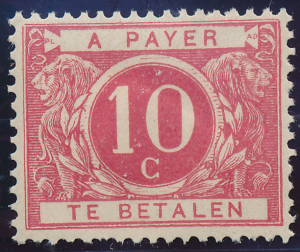Belgium Stamp Scott #J13, Mint Hinged - Free U.S. Shipping, Free Worldwide Sh...