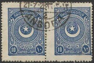 TURKEY 1923 Sc 615a  Used  Pair 10pi with ANGORA postmark/cancel