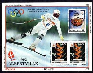 BOLIVIA 1990,SPORT OLYMPIC ALBERTVILLE SKIING STAMP/STAMP,S/SHEET Mi BL192 MNH