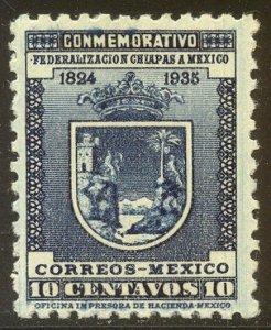 MEXICO #722a Mint NH - 1935 10c Chiapas Arms, Unwmkd
