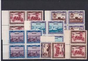 Indonesia Repoeblik Issue Mint Never Hinged Stamps Blocks Ref 26957
