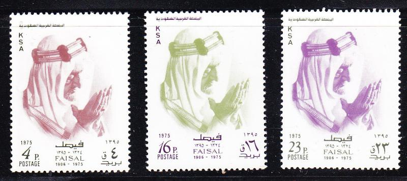 Saudi Arabia 1975 (3) King Faisal.. VF/NH(**)