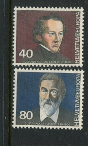 Switzerland #685-6 MNH