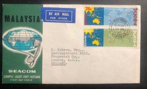 1967 Kuching Sarawak Malaysia First Day Cover FDC To London England SEACOM