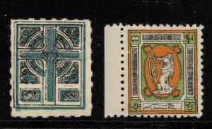 Ireland Sinn Fein Cinderellas MVLH, MNH F/VF 1908-16 Retail €220