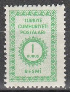 Turkey #O98 MNH   (K1243)