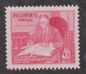 Philippines 543  MNH Roosevelt single