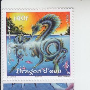 2012 Fr Polynesia Year of the Dragon (Scott 1066) MNH