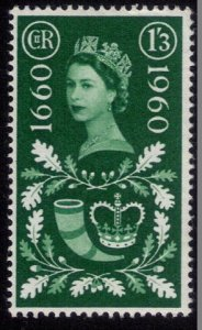 Great Britain Sc #376 MNH 1SHILLING 3P SIGNED ON REVERSE  VF