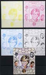 Senegal 1998 Princess Diana 200f imperf m/sheet #02 the s...
