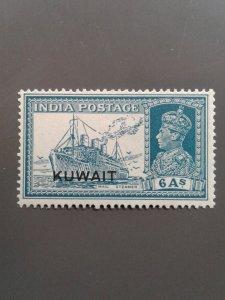 Kuwait 50 F-VF MH. Scott $ 17.50
