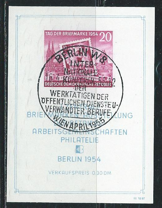 German Demorcratic Republic (DDR) 226a 1954 Stamp Day s.s...