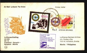 Lufthansa lot 4 First Flight covers Libya Pakistan Jordan Japan ca 1980