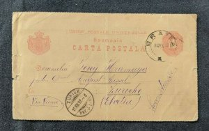 1892 Braila Romania Postal Stationary Cover to Zurich Switzerland Via Vienna