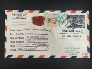 1968 Jedda Saudi Arabia Helicopter Flight cover to Beirut Lebanon Wax Seal