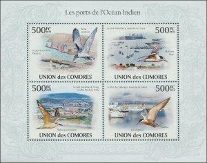 Comoro Island 2010 Mi 2701-2704 Birds CV $10.50