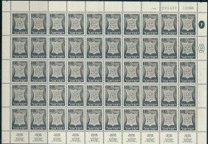 ISRAEL 13/10/1968 TOWN EMBLEMS 0.05 ag SHEET  MNH