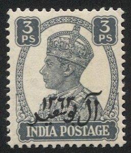 OMAN 1944  3p Sc 1 MLH KGVI Overprint on India, VF