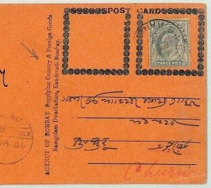 INDIA Advert Stationery 1906 *Agency of Bombay* Post Card {samwells-covers}BL178