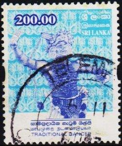 Sri Lanka. 1999 200R S.G.1431c Fine Used