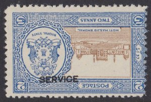 Bhopal India : 1936 SERVICE 2a ERROR INVERTED MNH ** ONLY PART OF 1 SHEET EXISTS