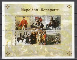 Chad, 1999 issue. Napoleon Bonaparte on a sheet of 6.