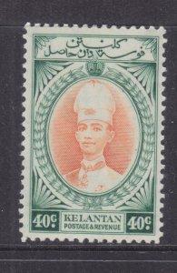 KELANTAN, 1937 Sultan Ismail, 40c. Orange & Blue Green,  heavy hinged.