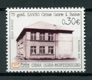 Montenegro 2018 MNH ZAVNO of Montenegro & Boka 1v Set Architecture Stamps