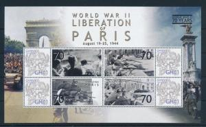 [81155] Ghana 2009 Second World war Liberation of Paris Sheet MNH