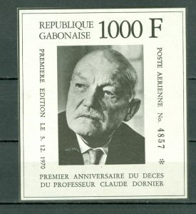 GABON 1970 DORNIER  #C106  MNH...$18.50