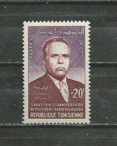 Tunisia Scott catalogue #328 Unused HR