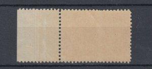 20 cent Jubilee VF MNH, lt gum crease minor margin copy Canada mint Cat $1200