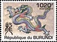 Burundi 2011 Year of the Dragon complete set 4 values+M/S MNH