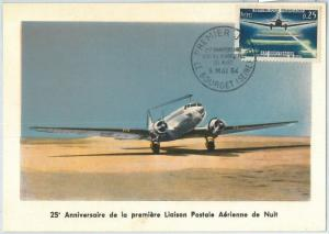 72736 -  FRANCE - Postal History -  MAXIMUM CARD -  AVIATION Airplanes  1964