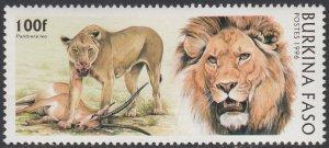 Burkina Faso 1996 MNH Sc #1079 100fr Lion with prey
