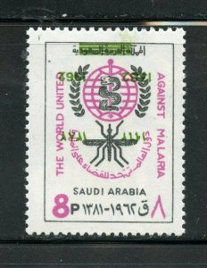 SAUDI ARABIA SC# 254  UNOFFICIAL INVERTED OVERPRINT MINT NEVER HINGED AS SHOWN