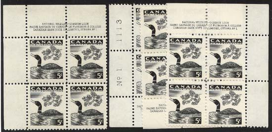 Canada - USC #369 & 369i  Plate Blocks -1957 5c Loon  w. Variety mint F-VF-NH