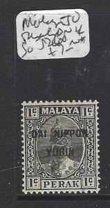 MALAYA JAPANESE OCCUPATION PERAK (P0709B) DN 1C  SG J260   MNH