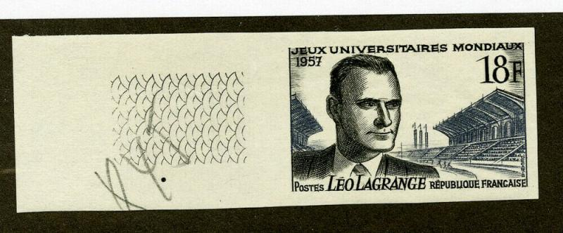 France Stamps # 845 NH Imperf Yvert And Teller #1120A