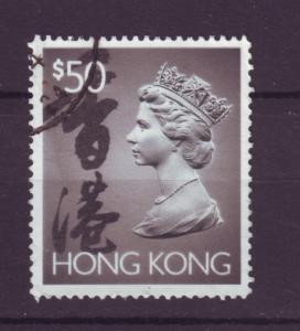 J6332 JL stamp 1992-7 hong kong used #651E $10.00V queen