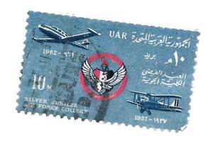 United Arab Emirates 1962 - U - Scott #578