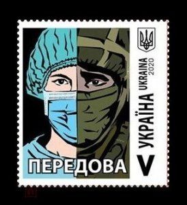 2020 Ukraine (1859) - the Fight against the COVID-19 coronavirus and the war in