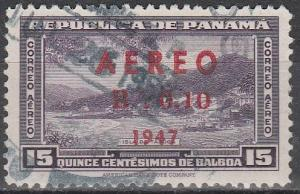 Panama  #C86 F-VF Used (51)
