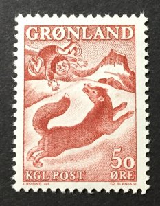 Greenland 1957-69 #41 MNH, CV $1.10